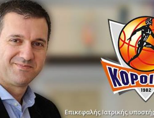 Εξέταση των αθλητών της ομάδας ΚΟΡΟΙΒΟΣ B.C. της Α1 κατηγορίας Basket.