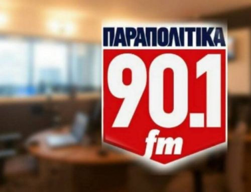 Συνέντευξη στα Parapolitika 90.1 Fm που παραχώρησε ο κ.Ιωάννης Τριανταφυλλόπουλος