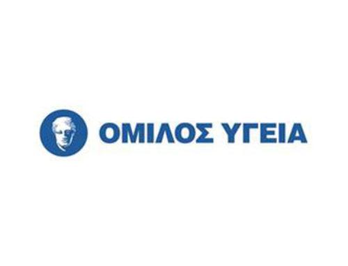 Μέγιστη ακρίβεια και αποτελεσματικότητα στις επεμβάσεις γόνατος και ισχίου με το Ρομποτικό Σύστημα ΜΑΚΟ 2018/ Το μοναδικό στην Ελλάδα