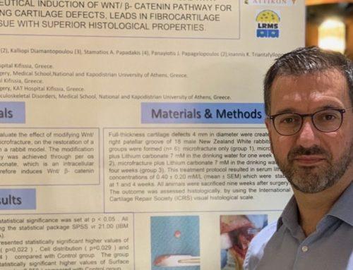 Πρώτο βραβείο στο ICRS FOCUS MEETING στη Ρώμη