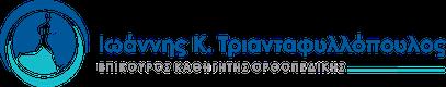 Ορθοπεδικός Logo