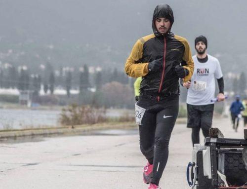 Atromitos Ultra Run στον Σχινιά με επιστημονική ημερίδα